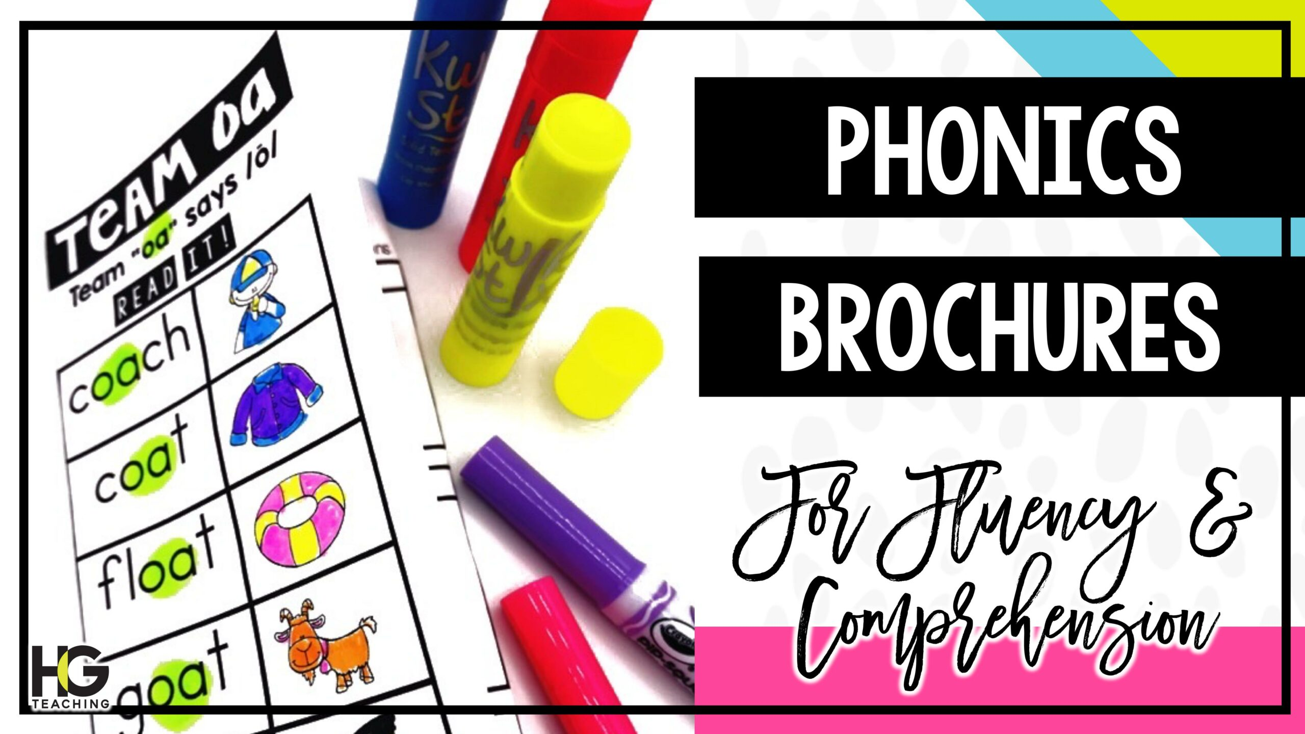 Fluency and Comprehension with Phonics Brochures